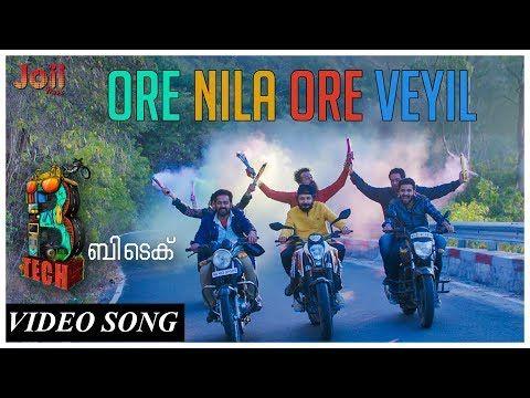 Btech Ore Nila Ore Veyil Video Song Asif Ali Aparna Balamurali Mridul Nair Keralalives Songs Album Songs New Movies