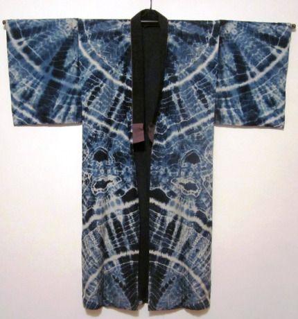 hombre shibori juban frente Daily japonés Textil IMG_1731