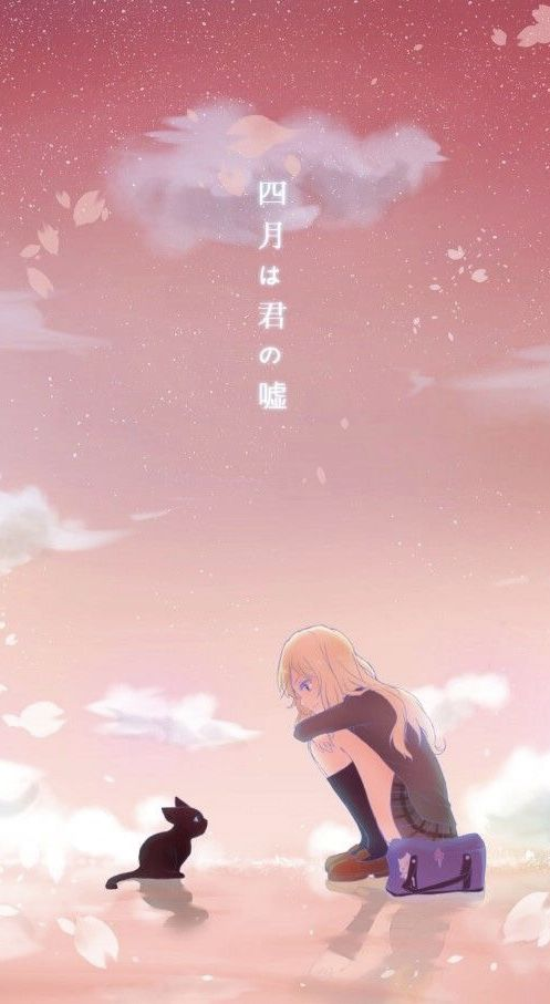 Kaori And Kitty Wallpaper Your Lie In April Anime Lie In April Anime wallpaper your lie in april