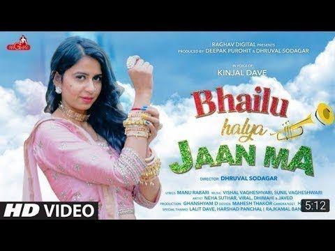 Bhailu Halya Jaan Ma Ringtone Best Ringtones Bestringtonesfree Net Lagu