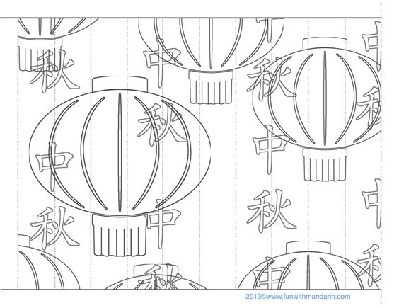 moon festival coloring pages - photo#16
