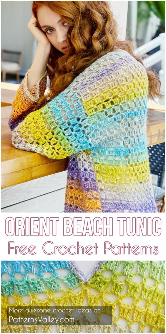 Orient Beach Tunic [Free Crochet Pattern] #tunic #freecrochetpatterns #crochet #crochetlove #style #fashion #summeroutfit