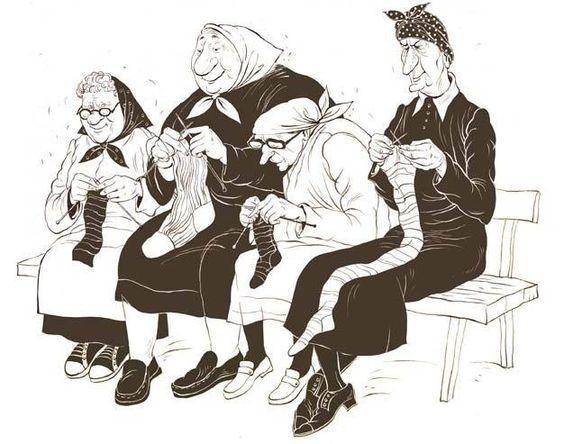 бабушки вяжут: