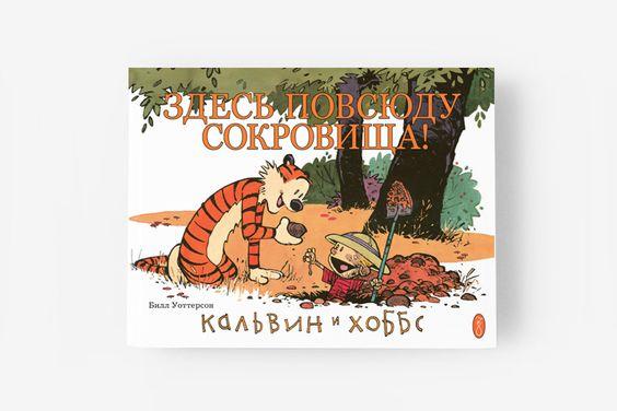 Мозг   8 лучших детских книг апреля – Афиша Daily