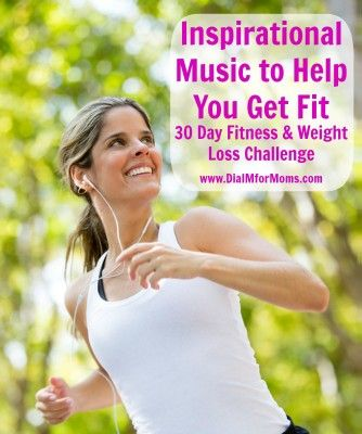 Inspirational Music to Help You Get Fit If you are engaged in a fitness and weight loss challenge, the rhythm of the music is important as the words. This might mean the difference between staying on course versus giving in to naysayers (both ourselves and others) and quitting due to lack of motivation. Sometimes all it takes is a personal anthem to inspire us. #inspirationalmusic #exercisemusic #dialmformoms http://www.dialmformoms.com/inspirational-music-to-help-you-get-fit/