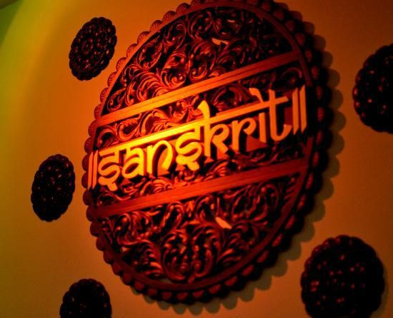 Sanskrit language is grabbing international attention. Not only in India but now it is getting acceptance worldwide .