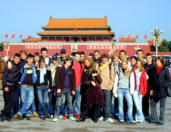 Das Schickhardt Gymnasium Stuttgart kommt regelmässig nach China, ihre Klassenfahrten werden immer von CHINA REISE EXPERTE organisiert.