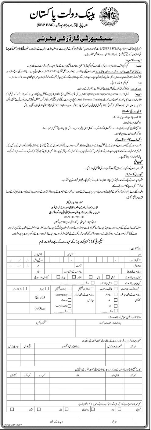 Bank Alfalah i-10 Markaz Branch - Islamabad Banks in pakistan - optimal resume acc