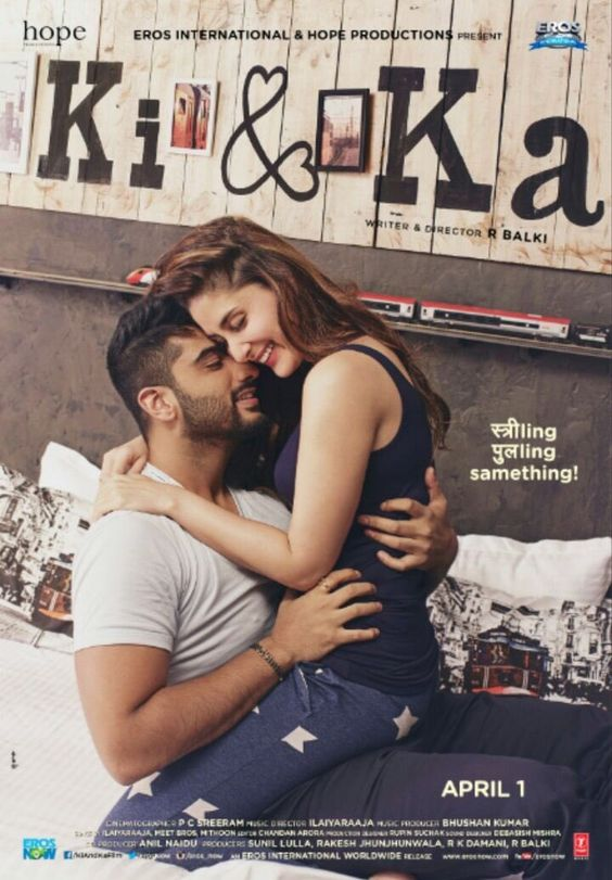 Ki & Ka: Measuring Success by the Dreams You Pursue and the Good Work You Do | Kareena Kapoor Khan, Arjun Kapoor http://www.fallinginlovewithbollywood.com/2016/04/ki-and-ka-measuring-success-by-the-dreams-you-pursue-and-the-good-work-you-do.html