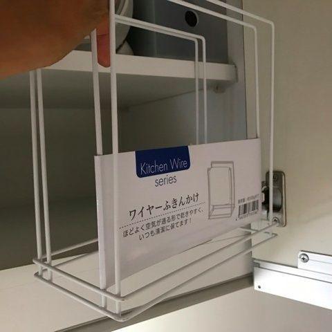 水筒をseriaのアイテムで上下に収納 収納 インテリア 収納 片付け収納