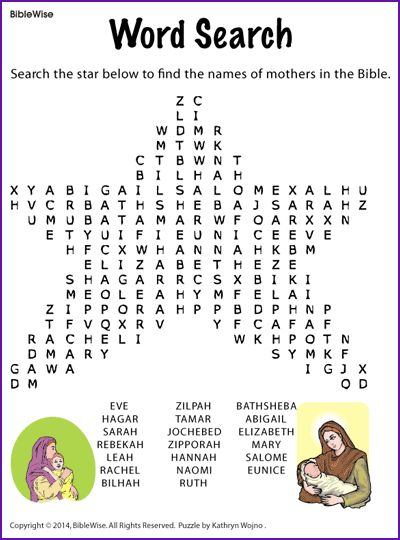 Printables Bible Worksheets For Kids printables bible worksheets for preschoolers safarmediapps mothers words and the ojays on pinterest in word search