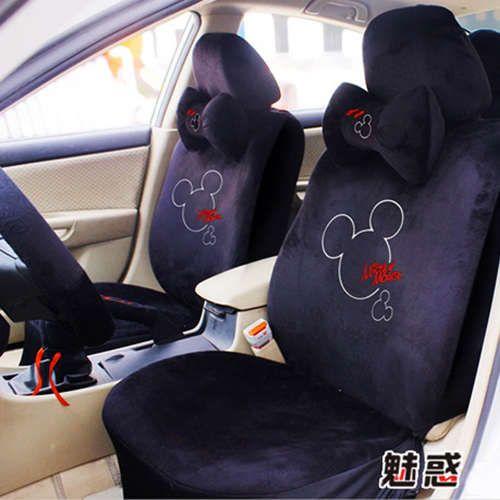 Minnie Van Disney Car Seat