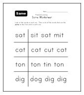 same/different worksheets...words and pictures