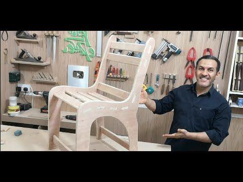 اسهل طريقة لعمل كرسي السهل الممتنع Diy Youtube Chair Wooden Chair Furniture