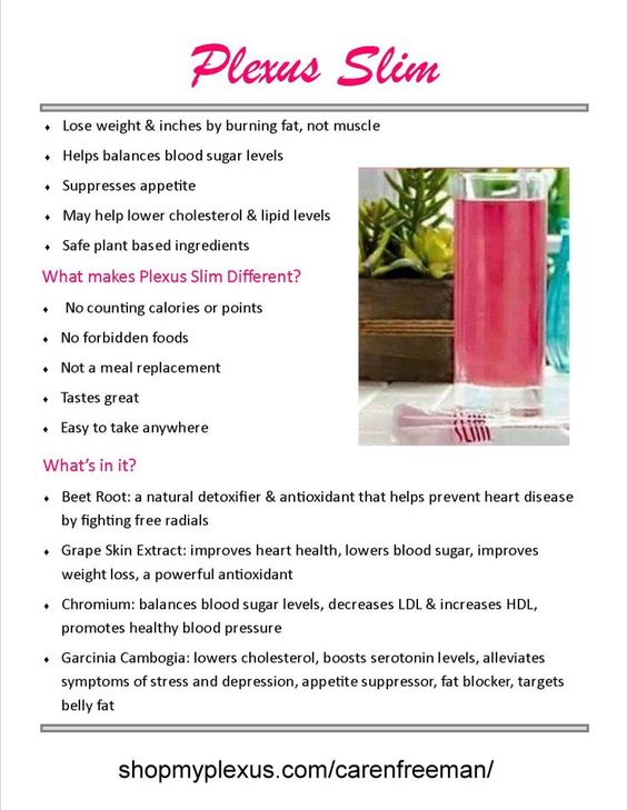 Plexus Slim helps you have sustained energy throughout the day so you can stay on track with your weight goals.