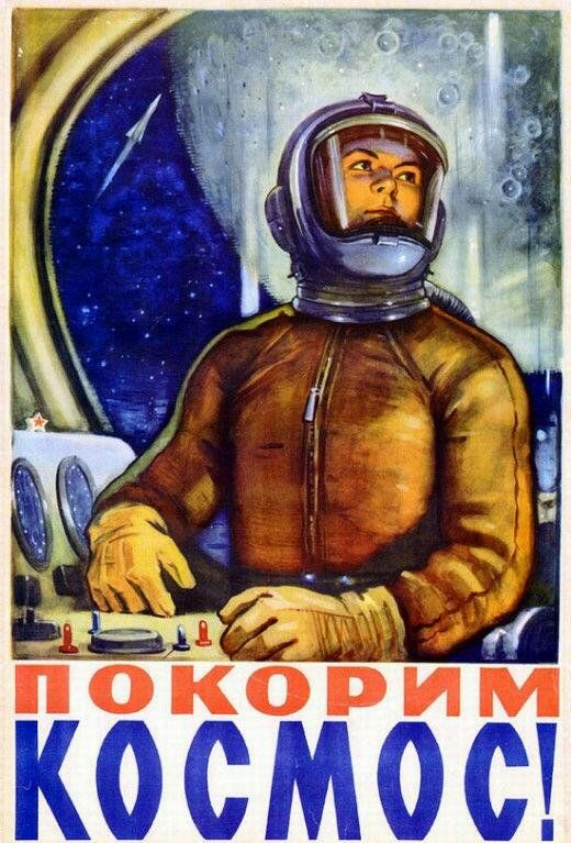 """シュールな広告アートまとめ on Twitter: """"プロパガンダ「宇宙を征服せよ」(1958-1963)  正式な年代不明。 ソビエト連邦による宇宙開発推進ポスターの一つ。 夢と希望と共産主義に満ち溢れている。  https://t.co/iMGhwDWiot"""""""