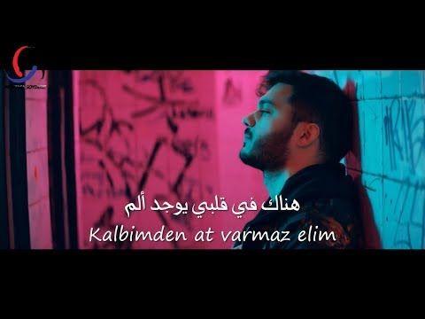 أغنية تركية جديدة إلياس يالتشينتاش المطر مترجمة للعربية Ilyas Yalcintas Yagmur Youtube Crying Girl Music Songs Songs