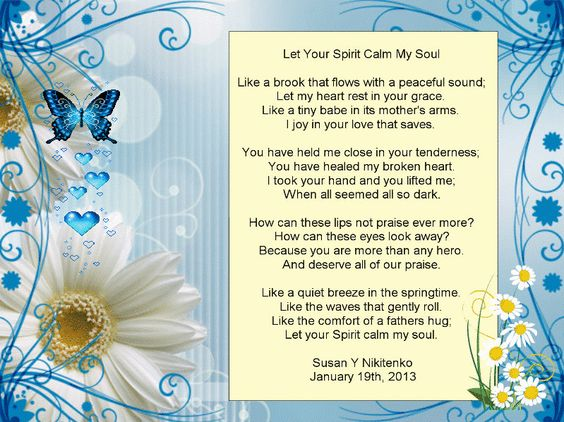 Inspirational poetry and a resource of poetry for special occasions [baptism, wedding, baby dedication], card verses and scripture poetry. Description from the-works.net. I searched for this on bing.com/images