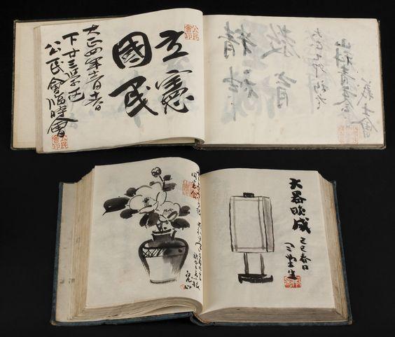 Japanese Sketchbook Japanese Calligraphy Sketch Book Japanese