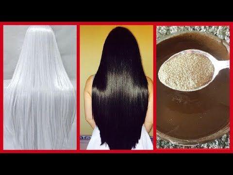 بملعقة شاي وملعقة نشا تخلصي من الشيب حتى لو كان شعرك كله أبيض و من الإستعمال الأول علاج شيب الشعر Youtube Egyptian Beauty Beauty
