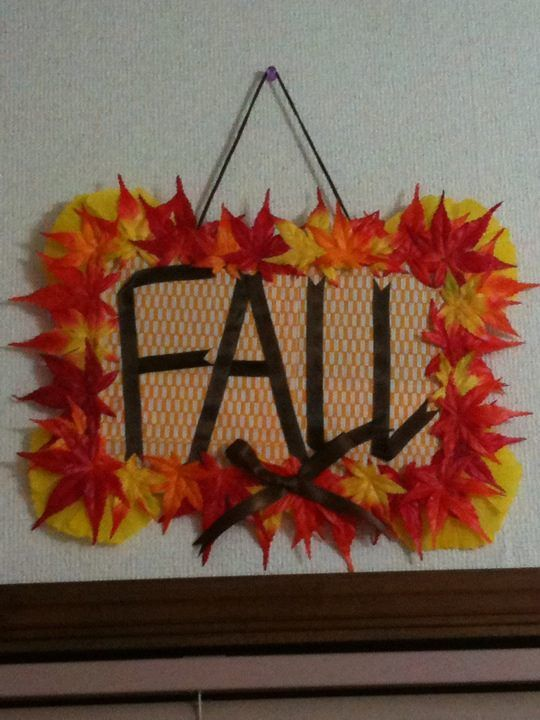 My new fall sign, hopefully the season gets a hint and comes early! All materials are glued onto a cheap cork board, and the letters are made out of brown ribbon, easy craft!
