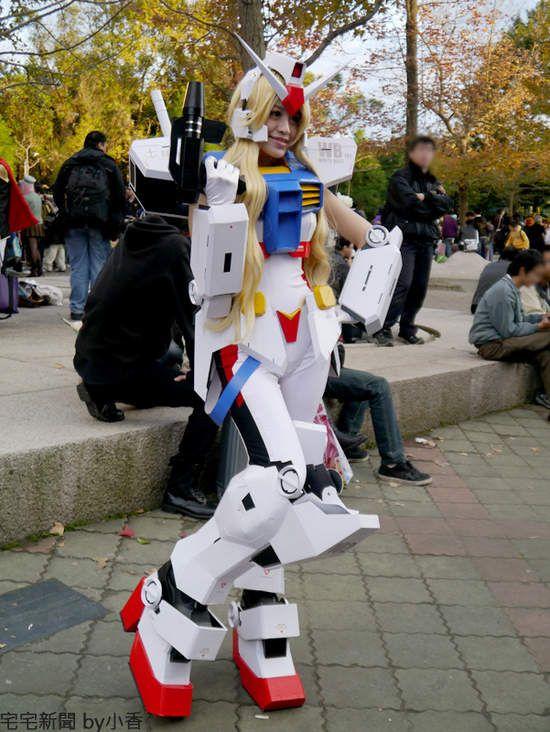 Gundam cosplay.