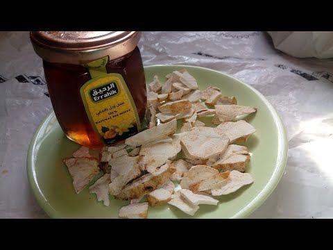 علاج تام الغدة الدرقية الملتهبة الخاملة الناشطة مضمونةو سريعة Youtube Food Chicken Meat