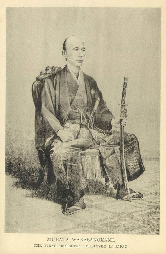 Murata Wakasanokami, The First Protestant         Believer in Japan (collotype plate)村田若狭守政矩(マサノリ)佐賀藩家老(1812~1872)。矢野元隆に次いで日本で2番目にプロテスタントの洗礼を受けたとされる。