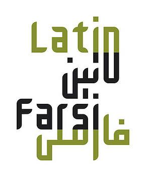 Bilingual Type - farsi and latin