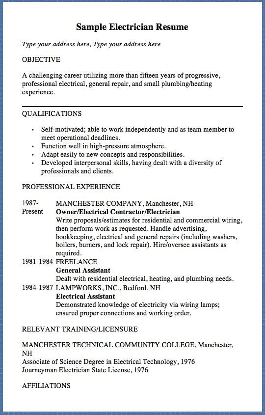 Sample Electrician Resume Type Your Address Here Type Your Address Here Object Address Electrician He Resume Examples Resume Good Objective For Resume