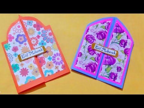Diy Eid Mubarak Greeting Card Eidmubarak Ramadan Greetingcard Youtube Eid Mubarak Greeting Cards Eid Mubarak Eid Greetings