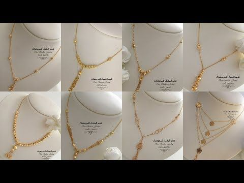 Light Weight Gold Chain Necklaces Designs For Daily Wear Youtube Gold Fashion Necklace Gold Chain Necklace Gold Necklace Designs