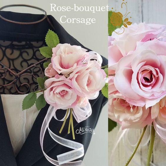 メルカリ商品: ローズブーケコサージュ(Cピンク)  入学式 卒業式 パーティ 薔薇 3 #メルカリ