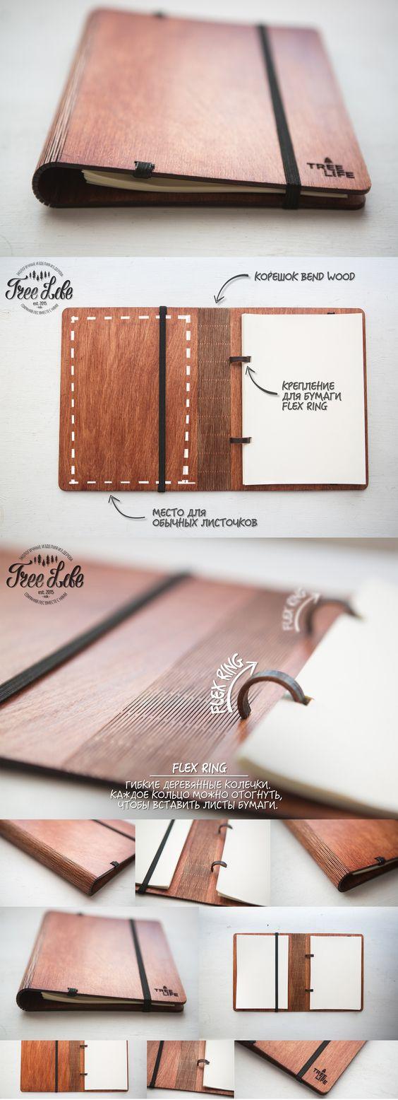 Treelife, tree life, bendwood, sketchbook Wooden booklets, book ...