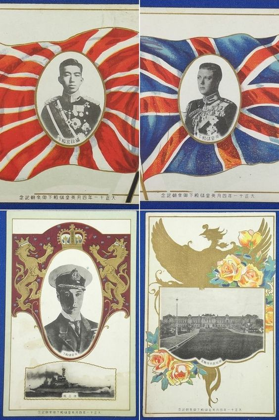 1922 Japanese Postcards Commemorative for the Visit of the Crown Prince of United Kingdom Edward VIII card british / vintage antique old art card / Japanese history historic paper material Japan