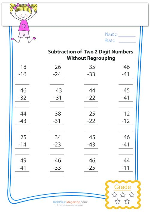 Subtraction – (2) Two digit Without Regrouping #3
