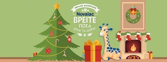 Διαγωνισμός NOVALAC.GR με δώρο από 12 συσκευασίες Novalac 3 σε πέντε τυχερούς - http://www.saveandwin.gr/diagonismoi-sw/diagonismos-novalac-gr-me-doro-apo-12-syskevasies-novalac-3-se-pente/