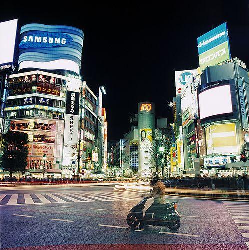Shibuya Junction Tokyo Japan