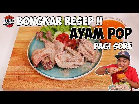 Bongkar Resep Ayam Pop Pagi Sore Asli Masakan Padang Youtube Resep Ayam Masakan Resep Masakan