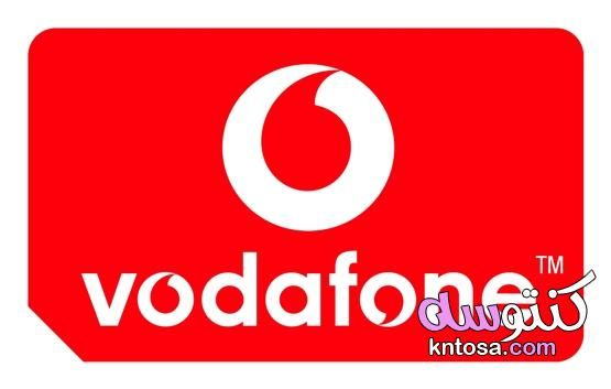 تحويل رصيد فودافون لفودافون كيف افعل خدمة تحويل الرصيد فودافون جميع اكواد تحويل رصيد فودافون Vodafone Logo Company Logo Tech Company Logos
