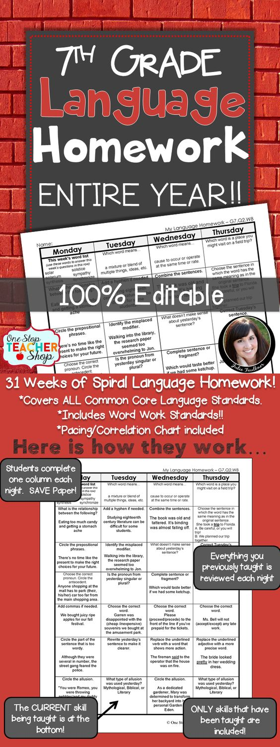 Spiral Language Homework or Morning Work for the ENTIRE YEAR of 7th Grade! Aligned with the Seventh Grade Common Core Language standards {Grammar & Word Study}. These sheets are 100% EDITABLE, and come with answer keys. Paid