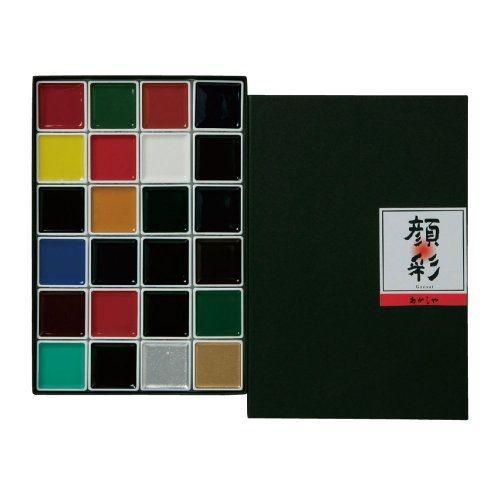 Akashiya Japanese Gansai Watercolor Palette Box - 24 Color Set #Akashiya