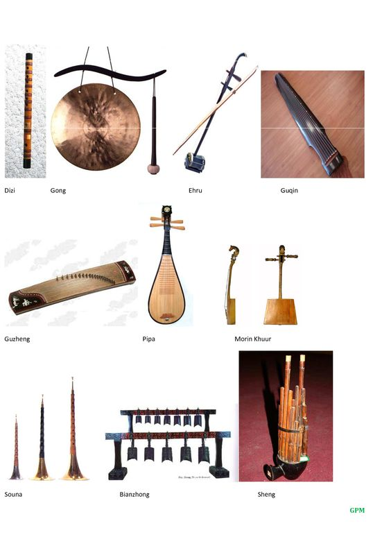 Traditional musical instruments include the stringed ...