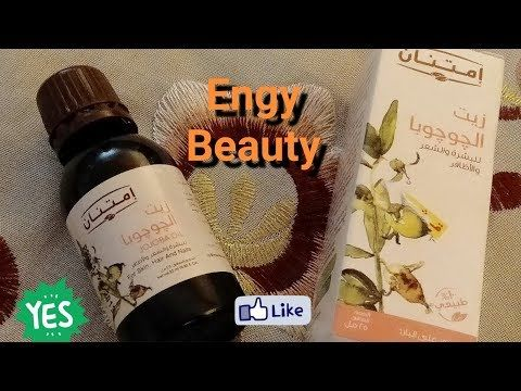 Benefits And Uses Of Oils فوائد الزيوت واستخداماتها Youtube Bottle Oils Whiskey Bottle