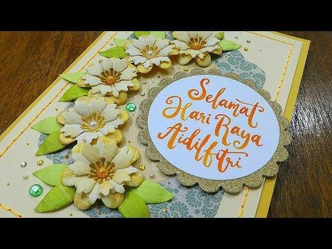 Selamat Hari Raya Aidilfitri Pop Up Card Cards Handmade Eid Cards Crafts