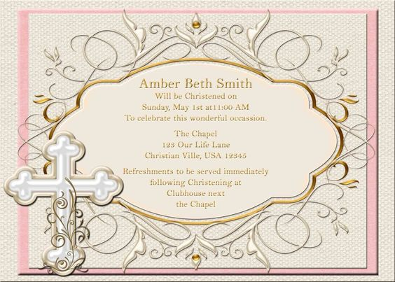 Cherry Blossom Invitation White with Brown and Pink Letters - invitation letters