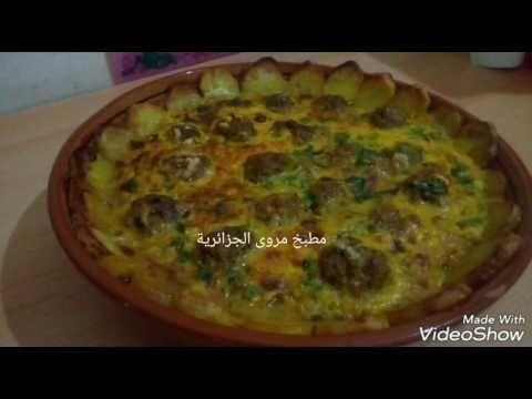 وصفات رمضان طاجين الكفتة بالباطاطا اقتصادي جدا جدا جدا بالاشتراك مع قناة انا وطفلي Youtube Breakfast Food Desserts