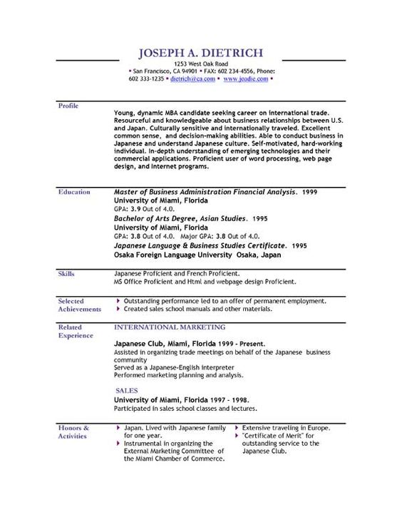 Functional Resume Template Free - http\/\/wwwresumecareerinfo - free functional resume template