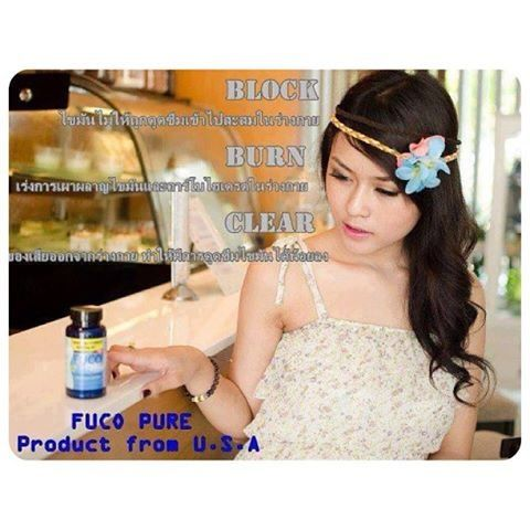 """Get in shape by FUCO PURE """" TARGET THE STOMACH BURN THE FAT """" Price US$70 / Bottle ( 90 Capsules ) Pre - Order 00 66 84 259 2278 / bestbuybestoffer111@hotmail.com / http://beautynonstop.myreadyweb.com/"""