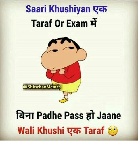 Pin By Marble On Comedy Qoute Exam Quotes Funny Friendship